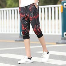 Cropped Pants Mens Sportswear Men Shorts Joggers Sweats Slim Fitness Outwear Sweatpants Summer Shorts