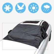 مظلة السيارات العالمية غطاء مع المغناطيس السيارات الأمامي الزجاج الأمامي شمسي نافذة السيارة ظلة اللون الأسود
