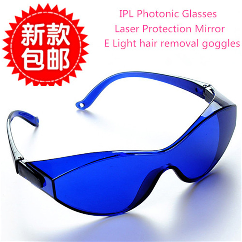 IPL glasses e light opt hair removal instrument protective glasses laser protection glasses goggles 1pcs opt e light ipl photon beauty instrument safety protective glasses red laser goggles 340 1250nm wide absorption