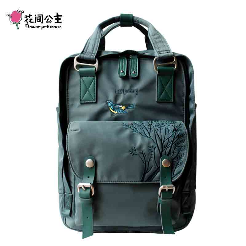 Flower Princess Embroidery Nylon Backpack Women High Quality Teenage Girls Bags Mochila Feminina Mujer Sac a Dos Femme Rucksack new 65l nylon large capacity multifunctional backpack high quality waterproof travel bags designer rucksack sac a dos mochila