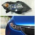 Geely GC5,GC5 HB,GC5 Hatchback,Geely515,SC5 GC5 HB,GC5 Geely515 Hatchback,Car front  headlight head light assembly
