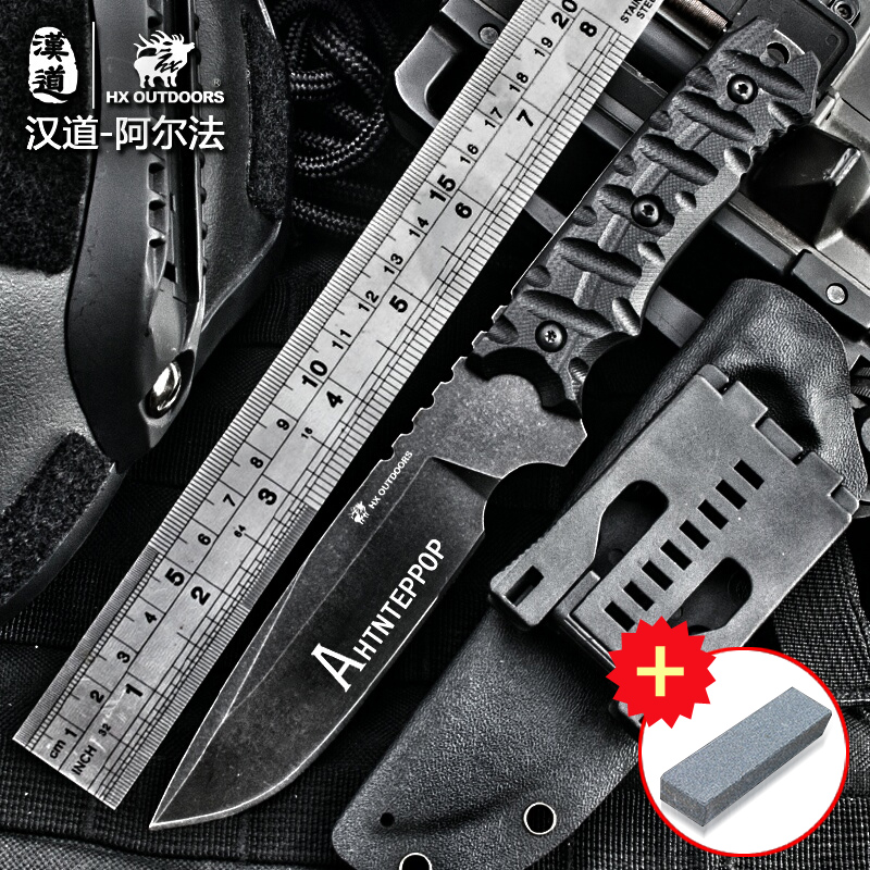 HX OUTDOORS AHTNTEPPOP tattiche da esterno coltello da sopravvivenza per coltelli da campo a lama dura giungla ad alta durezza