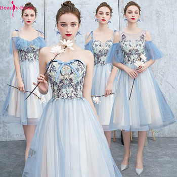 Beauty Emily Bridesmaid 2020 Short Creme Fashion Light Blue Ankle Length Wedding Party Prom Dress Robe Homecoming Dresses