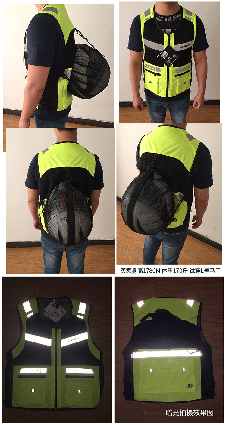 Cycling Reflective Safety Vest High Visibility Motorcycle Riding Safety Jackets Vest Running Cycling Vest with Helmet Net in Reflective Safety Clothing from Automobiles Motorcycles