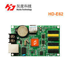 HD-E62 Ethernet and USB port synchronous single and dual control card led screen display network controller card for moving sign the new motherboard for intel 945gv 775 pin ddr2 graphics card sound card card support for single and dual core
