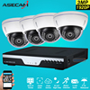 New Super 3MP HD 4 Channel 1920P Surveillance Home CCTV Camera Indoor White Metal Dome Waterproo