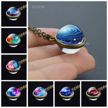 Glass Galaxy Necklace Double Galaxy Planet Photo Glass Cabochon Ball Pendant Vintage Bronze Chain Necklace Women Jewelry Gift(China)