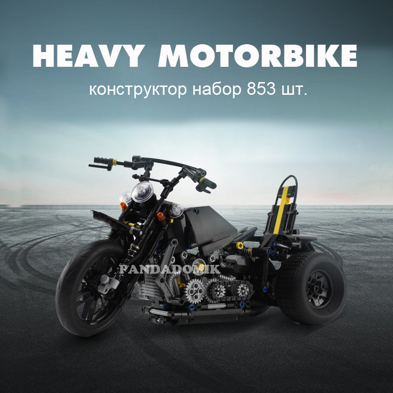 Pandadomik Heavy Motorcycle 853Pcs Building Blocks Technic Motorbike Model Designer Bricks legoinglys Technic Children Boys Toy sdmo technic 10000e