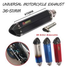 Inlet 36-51mm Universal Motorcycle Exhaust Pipe 470MM Motorbike Escape DB Killer Remouable Carbon Fiber ATV Dirt Bike Slip On