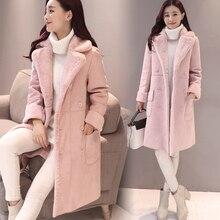 YAGENZ 2017 winter new lamb hair jacket female Korea plus velvet thick coat long section of leather lace lapel coat