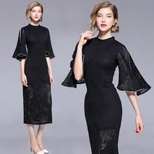 2018 New Fashion Runway Show Bead Horn Five-minute Sleeve Round Neck Stretch Slim Hip Long Dress vestidos все цены