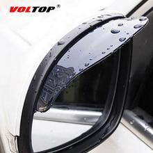 VOLTOP سيارة مرآة الرؤية الخلفية الحاجب المطر كتلة شفرات مرنة بولي كلوريد الفينيل مرآة خلفية المطر الظل المطر شفرات غطاء الماء