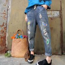 Очки печатные отверстия Шнурок талии Лодыжки длина брюки Джинсы с мори девушка 2017