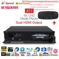 Egreat A11 TV Box 4K UHD Media Player 2G/16G 2T2R WIFI Gigabit LAN Blu ray 3D Dolby ATOMS DTS X VIDON 2 HDMI Ports PK Egreat A10