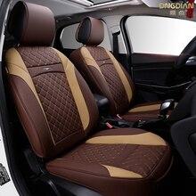 Ultra-Luxury Car seat Protection car seat Cover For BMW e30 e34 e36 e39 e46 e60 e90 f10 f30 X3 X5 x6 f10 f11 f15 f16 f20 f25 yuzhe auto flax set car seat covers for bmw e46 e36 f10 e30 e90 f30 e34 e39 f11 g30 e60 automobiles car accessories styling