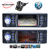 With Camera 1 Din Car Radio Stereo MP4 Bluetooth Remote Control AUX USB TFT SD MMC AM FM EQ Rearview Parking 5 Languages
