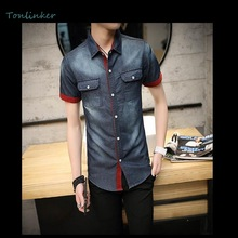 Tonlinker 2018 New Men Fashion Shirt Summer Slim fit Cotton Short Sleeve Mens Casual Personality Shirts High Quality 1pc