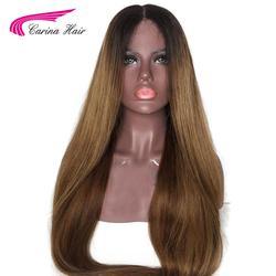 Карина Ombre коричневый Цвет Синтетические волосы на кружеве натуральные волосы парики с ребенком волос предварительно сорвал волосяного