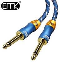 EMK Cable de Audio de 6,35mm trenzado Mono 6,3 Jack 6,5 macho a macho Cable Aux 1,5 m 3m 5m 8m 10m 15m para mezclador para guitarra amplificador bajo
