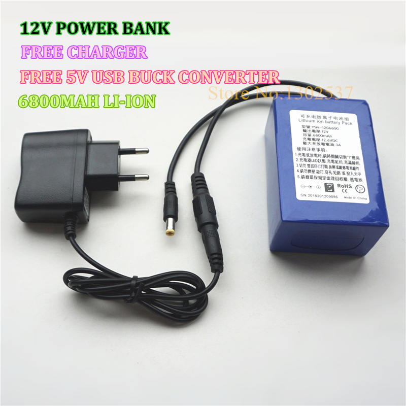 <font><b>12V</b></font> 6800MAH <font><b>3AH</b></font> lithium ion li-ion Rechargeable chargeable <font><b>Batteries</b></font> for Power Bank with FREE Charger & 5V USB charger image
