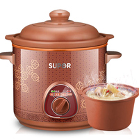 230W Electric cookers Stew Household ceramics Fully automatic Soup pot Porridge Health pot Slow cooker