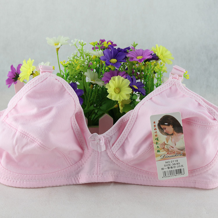 Одежда для беременных brasBreast allaitement