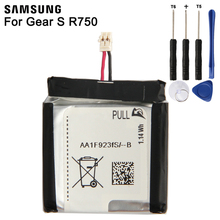 Samsung Original Replacement Battery For SAMSUNG Gear S SM-R750 R750 Authentic 300mAh