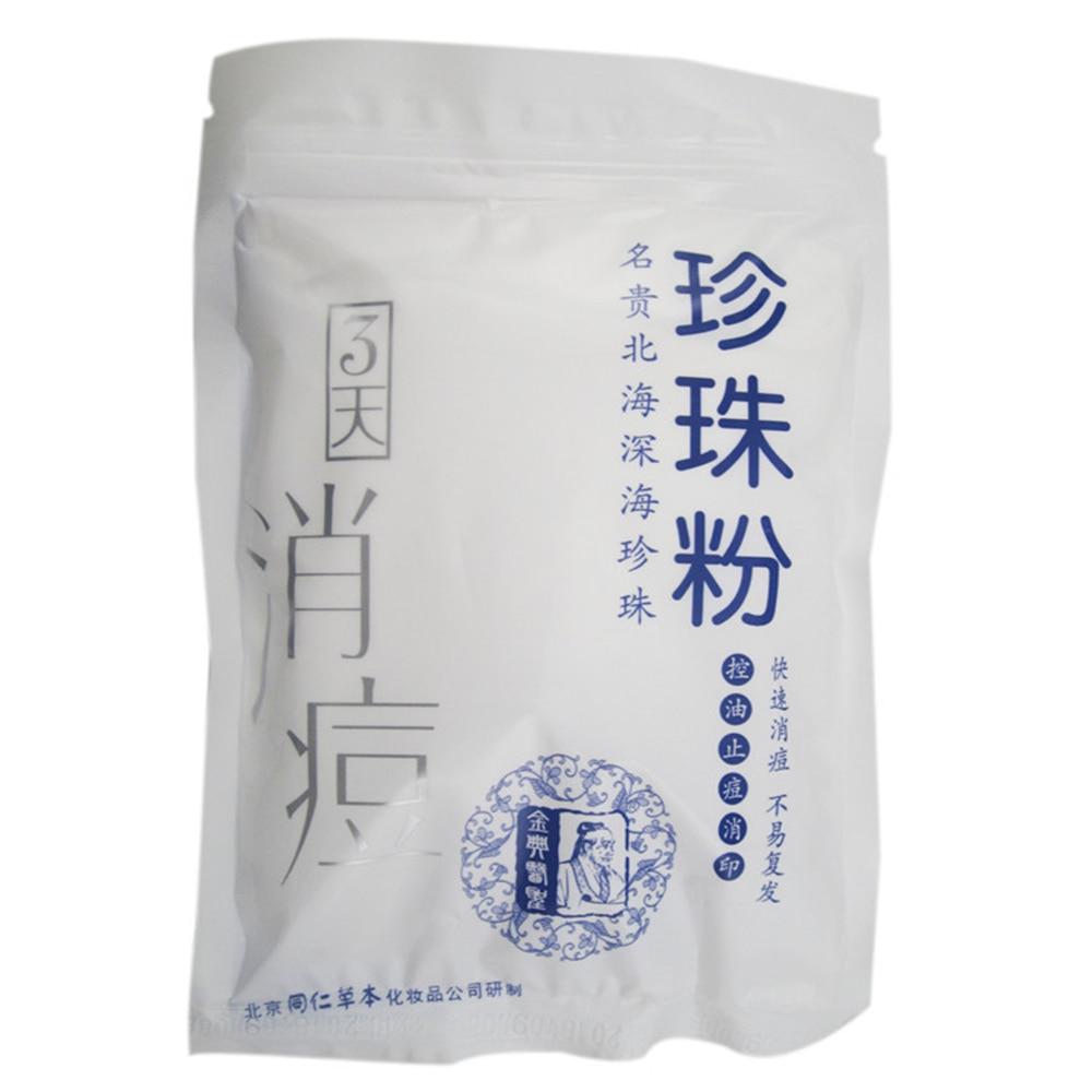Pure Pearl Powder Remove Acne Whitening Pearl Powder DIY Mask Black Head Remover 250g