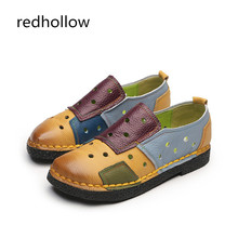 Summer Autumn Women Real Leather Loafers Fashion Ballet Flats Shoes Woman Slip On Loafers Hollow Out Boat Shoes Moccasins 9 colors 2018 spring women loafers fashion ballet flats sliver white black shoes woman slip on boat casual shoes moccasins s043
