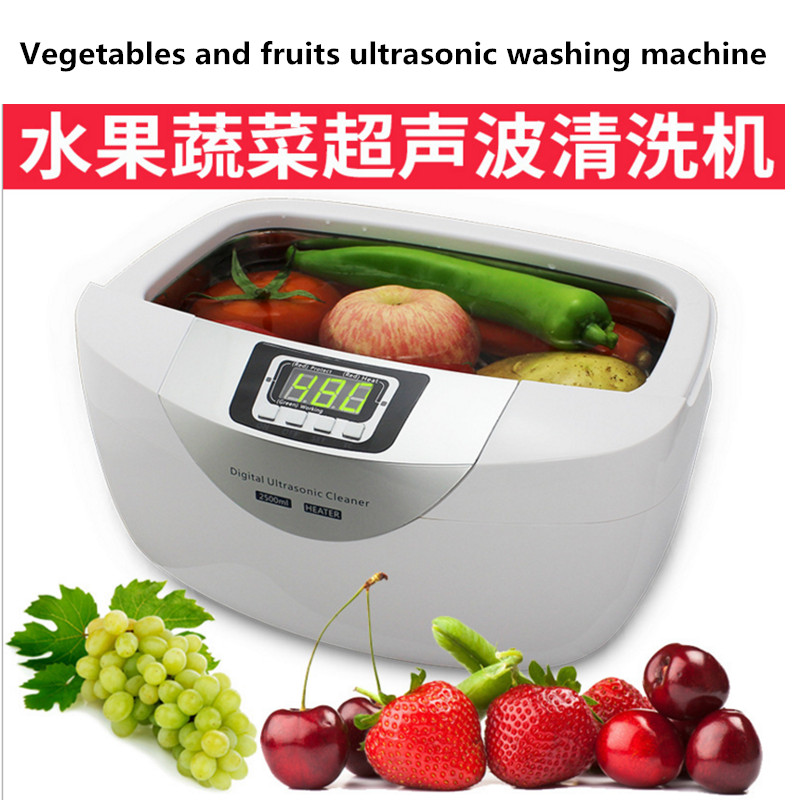 Ultrasonic Cleaner 2.5L 70W Stainless Steel washing basket  Ultrasonic Washing Machine cleaning 7l stainless steel ultrasonic cleaner with timer and heater including washing basket