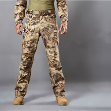 Airsoft Military Camouflage Pants