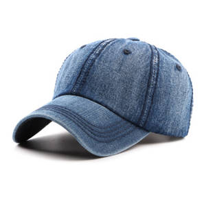 fc608579f7109d FLYBER Casual Blank Denim Blue Jeans Baseball Cap Men Women Washed Cotton  Sport Hip-pop Cowboy Bone Cap Cool Adjustable Dad Hats