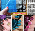 10 estilos grandes projetos Nail Art Stamp Template placa imagem Stencils Salon DIY imagem 12 x 6 cm 1 peça