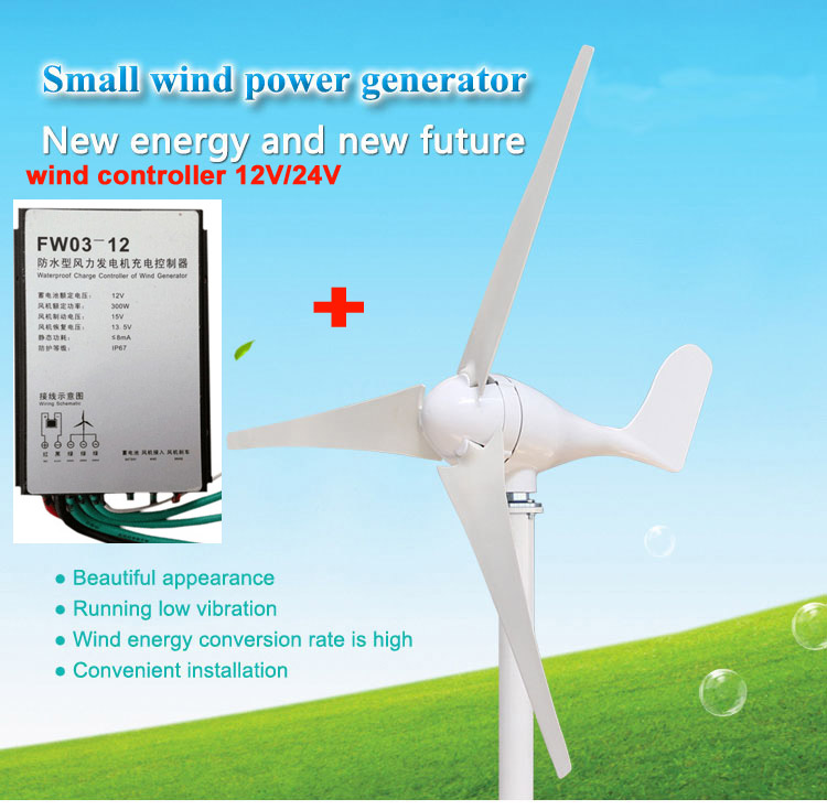 300W 24V wind Generator Small Home system windmill with wind controller 12V/24V options 100W/200W/300W available free shipping 600w wind grid tie inverter with lcd data for 12v 24v ac wind turbine 90 260vac no need controller and battery