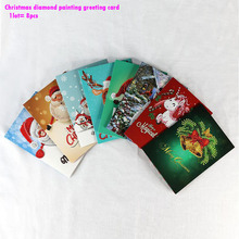 5D Diy Diamond Painting Christmas Greeting Card for New Year Greetings Friend Classmate Gift 1set=8pcs