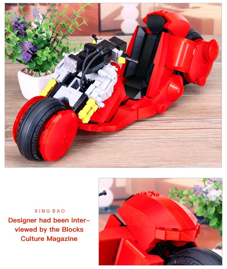 XINGBAO XB-03001 Jintian Motorcycle Building Block 33