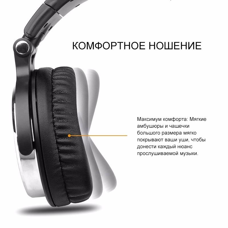 DJ Headphones Studio Professional (7)
