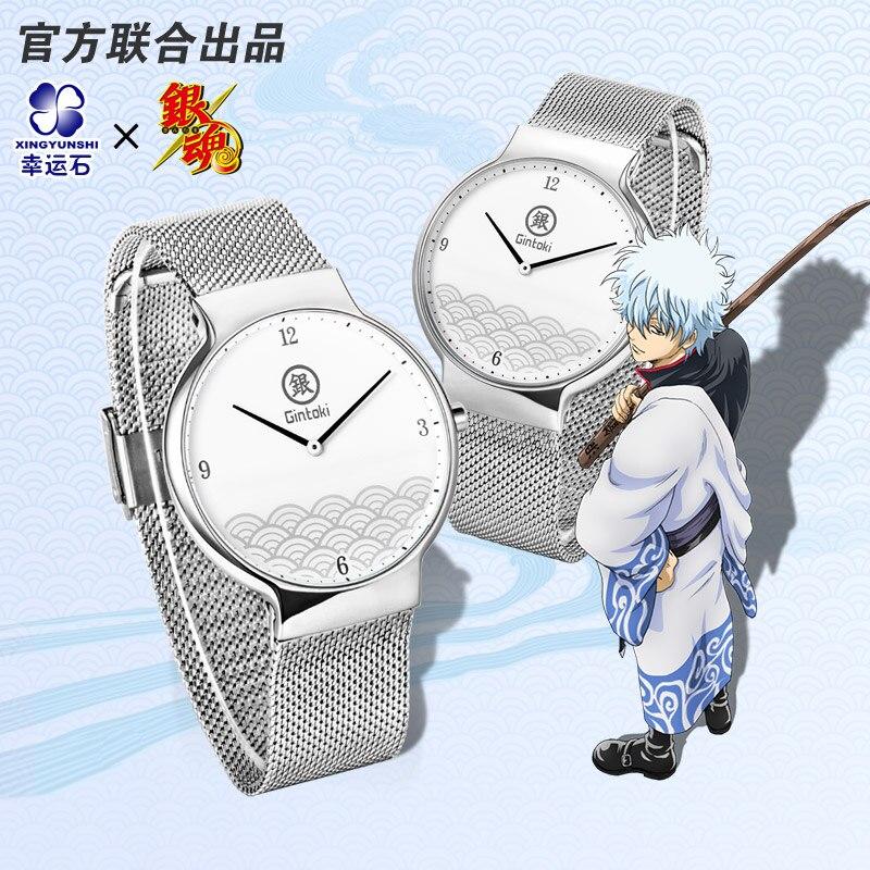 GINTAMA zegarek kwarcowy wodoodporna stal nierdzewna pasek zegarki Anime Manga rolę Sakata Gintoki prezent w Figurki i postaci od Zabawki i hobby na  Grupa 1