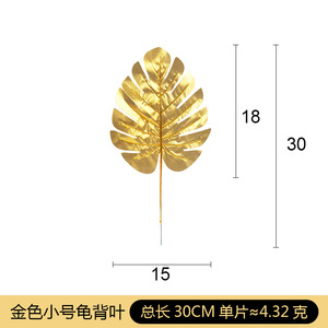 Image 2 - 5Pcs Artificial Gold Palm Leaves DIY Plant Home Party Wedding Birthday Table Decoration Baby Shower Party Supplies