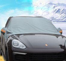 Универсальный Автомобиль Охватывает Тэло Copri Авто, Автомобилей Козырек От Солнца Занавес, Housse Де Voiture 240*180*150 см, # R-3909