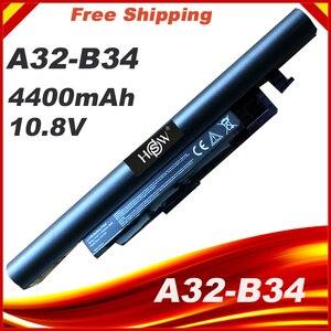 Image 2 - Ordinateur portable Akku pour A41 B34 A32 B34 40040607A1 DNS 0151435/0801149V