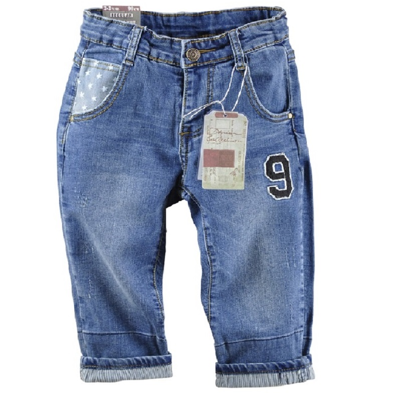 Children Jeans Casual Boys Jean For Kids Denim Trouser Girls Ripped Pants Fashion Jean Baby Boy's Clothes chic mid waist button design ripped denim shorts for women