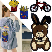 Cartoon Decorative Patch French fries Bike Pattern Embroidered Applique Patches For DIY Iron on Stickers The Clothes
