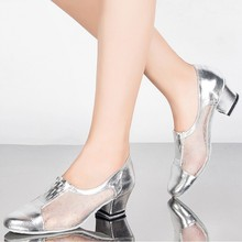 Professional Hot Sale Latin Dance Shoes Women Girls Slip-On Salsa Ballroom Modern Shoes Zapatos De Baile Latino For Female