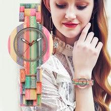 Кварцевые деревянные женские часы ремешок из натурального дерева