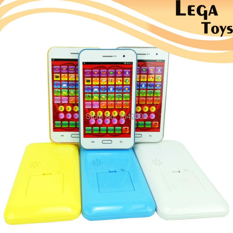 Language Learning Toys : Arabic language educational learning machine toys for