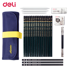Deli creative 26pcs/set paint sketch set professional art drawing charcoal pencil paper eraser fabric bag for school supply gift