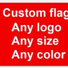 Пользовательский флаг 90*150 см любой цвет любой логотип по вашему запросу с белыми металлическими втулками