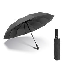 High quality Fully-automatic 3 Folding Male Commercial Compact Large Strong Frame Windproof 12 Ribs Gentle Black Umbrellas(China)