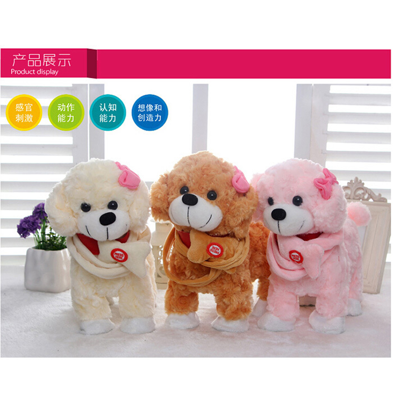Cheap Toy Dogs : Popular robot toy dog buy cheap lots from